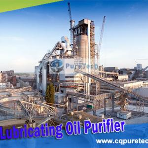 Why Use Lubricating Oil Purifier