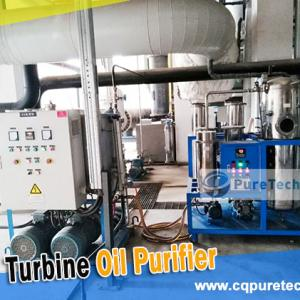 Why Turbine Oil Purifier Is Required