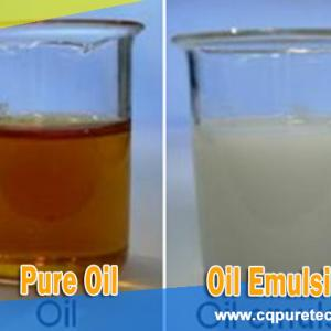 What is oil emulsion