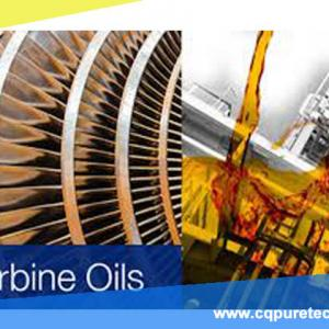 What is turbine oil