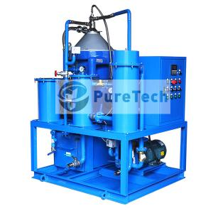 Disc Centrifugal Separation Machine for Lube Oil
