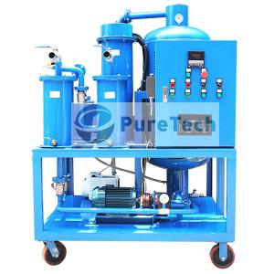 GOP Gear Oil Purifier