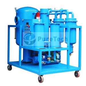 Turbine Oil Filtration System For Power Plant