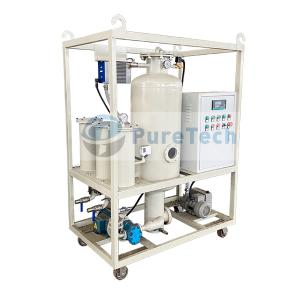 Vacuum Lube Oil Filtration Systems For Industrial Oil