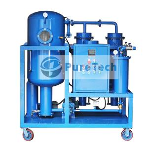 Vacuum Turbine Oil Filtration Machine
